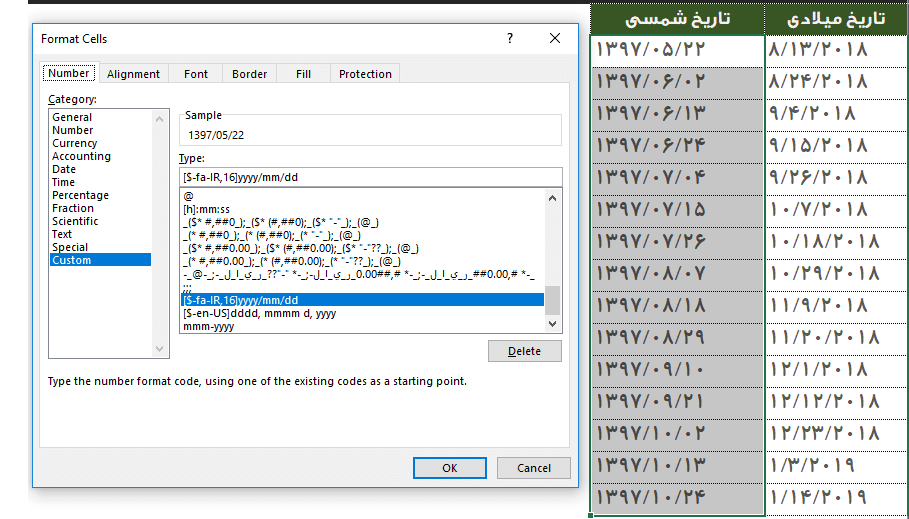 تنظیم فرمت تاریخ شمسی از طریق Format Cells